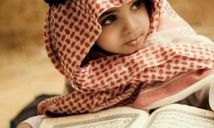 odgoj-djece-u-islamu