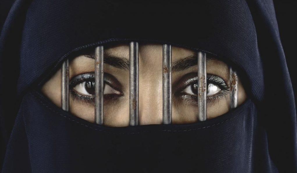 Muslimanke za udaju